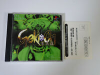SHIENRYU : Geki-Oh + Registration Card Sony Playstation PS1 JAPAN