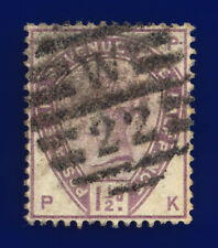 1884 SG188 1½d Lilac K18 PK London Good Used Cat £45 cjur