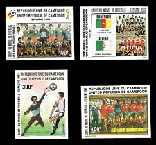 CAMEROON,IMPERF, 1982 World Cup Soccer Football, MNH MI 979-982B NOT LISTED RARE