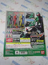 Masked Kamen Rider W Double Build Up Action Gashapon Machine Paper Card Bandai
