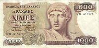 Griechenland / Greece 1000 Drachmen 1987 Pick 202 (3)
