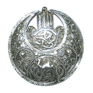 Vintage MIDDLE EASTERN Arabic STERLING 925 MEDALLION/Pin CAMEL DETAIL