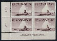 Canada 351 BL Block Plate 1 MNH Eskimo Hunter, Kayak