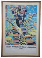 1977 Momodou Ceesay West African Aduna Life Kayor International Galleries Poster