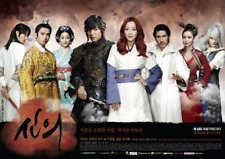 FAITH KOREAN DRAMA Excellent ENGLISH SUBS