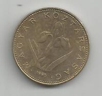 Hungary 20 Twenty Forint Coin 1995 nice circulated