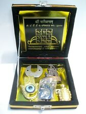 New listing Shri Shani Dev Yantra–Remedy For Shanis Negative Effects And Protect Black Magic