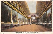 VERSAILLES - La galerie des batailles