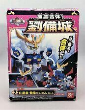 "SD Gundam Sangokuden ""RyuSo Liu Bei"" Guren instrumentation Cao Gundam Model #2"