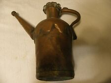 Antique copper Middle Eastern water jug