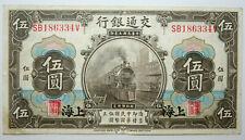 1914 China - Shanghai Bank of Communications 5 Five Yuan Banknote P #117n