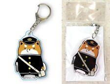 Tarushiba Acrylic Key Chain B Police Patrol Taru Shiba Aramoto Licensed New