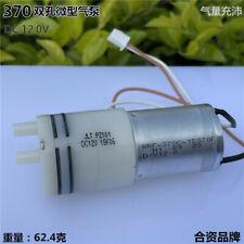 Dc 12v Small Mini 370 Motor Oxygen Air Pump Negative Pressure Suction Water Pump