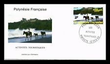 DR JIM STAMPS BEACH RIDING TOURISM FDC FRENCH POLYNESIA UNSEALED COVER