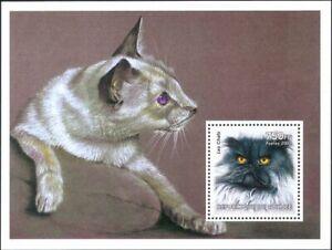 Guinea 2002 Domestic Cats/Animals/Nature/Pets 1v m/s (b674d)