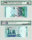 Malaysia $50 P#43c* (1999) ZA Prefix Replacement Banknote PMG 65 EPQ