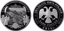 25 Rubel Russland PP 5 Oz Silber 2015 2000 Years of Derbent Proof
