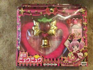TOKYO MEW MEW Cosplay Ichigo Strawberry Bell