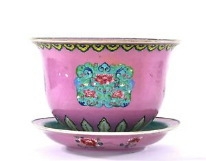 19C Chinese Nonya Nyonya Peranakan Straits Famille Rose Porcelain Planter Plate