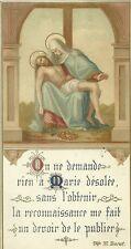 Preghiera a Maria Desolata Antica Immagine Sacra Litografia Ottocentesca 1890