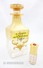 36ml White Musk Maliki (Superior) by Al Haramain - Traditional Perfume Oil/Attar