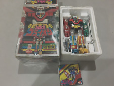 Voltron Golion Vintage Popy Ultimate DX ST Collection GC 35 GC 36