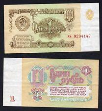 1 ruble Russia 1961 SPL+/XF+