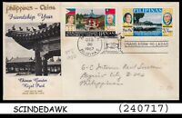 PHILIPPINES CHINA - 1967 FRIENDSHIP YEAR - 2V - FDC