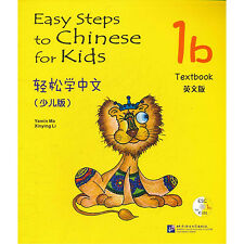Easy Steps to Chinese for Kids (1b) - textbook