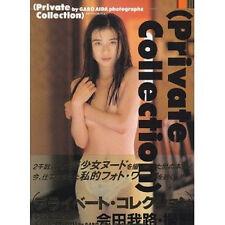 Garo Aida PHOTO BOOK Sexy idols idol Gravure Japanese  6  Private Collection
