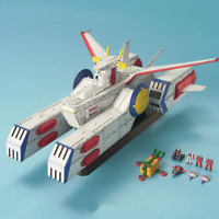 GUNDAM - 1/1700 EX-31 White Base Model Kit Bandai