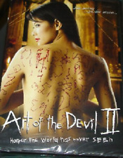 Art of the Devil 2 <Unrated (DVD New) WS