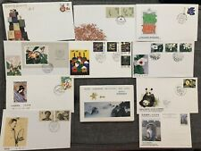 Collection Of China FDC And Postcard Set 1980s