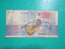 Billet de banque MADAGASCAR  COMORES  N° 1274