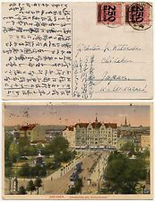 GERMANY to JAPAN INFLATION FRANKING 1923 CHIHAKEN PPC DRESDEN