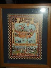 "Home Interior 18.5"" x 23"" Noah'S Ark Picture"