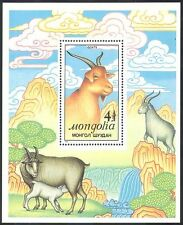 Mongolia 1988 Animated GOATS/Animals/Nature/Wildlife 1v  m/s (n17558)