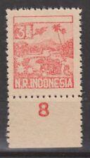Indonesie Indonesia Japanese occupation Sumatra 29 MNH PF rand Japanse bezetting