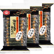 Kameda 3 Packs Norimaki Senbei Rice Crackers Seaweed Roll Japanese Food Snack
