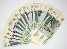 More details for 1997 russia 10 rubles 52 banknotes overprints sochi olympic p268 unc rare
