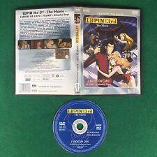 (DVD) LUPIN 3rd THE MOVIE - L'AMORE DA CAPO FUJIKO (2004) Spedizione GRATIS !!!
