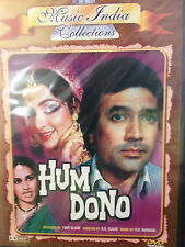 Hum Dono, DVD, Music India Collections, Hindu Language, English Subtitles, New