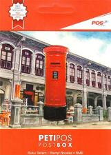 MALAYSIA, 2011 POSTBOXES BOOKLET, MNH COMPLETE