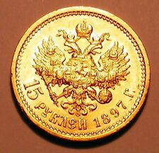 RUSSIAN  IMPERIAL 15 GOLD ROUBLE