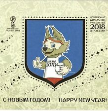 Russia 2017 3D Stamps New Year Zabivaka  2018 FIFA World Cup, Souvenir edition