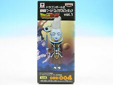 [FROM JAPAN]Dragon Ball Z World Collectible Figure Battle of Gods Vol.1 DB00...