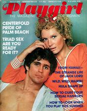 PLAYGIRL April 1975 John Gibson centerfold Vanna White COLLEEN DEWHURST
