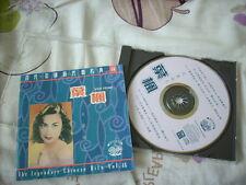 a941981 Yeh Feng EMI Pathe CD Lengendary Chinese Hits (46) 葉楓 Longer 天長地久