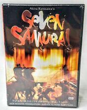 Akira Kurosawa's Seven Samurai 50th Anniversary Edition Dvd