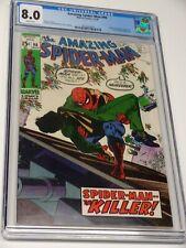 Amazing Spider-Man #90 Death Of Captain Stacy Marvel Comics CGC Comics 8.0 WHITE